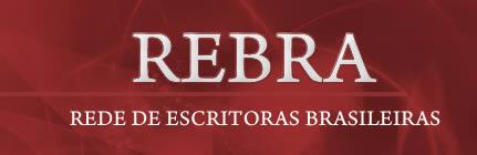 17 Rebra